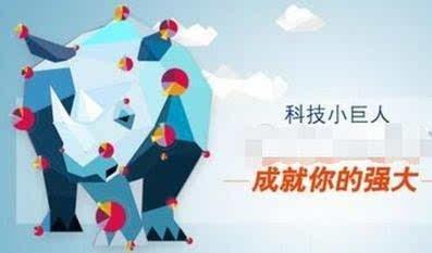 """多家张江企业入榜""""2018年度上海市科技小巨人培育企业"""""""