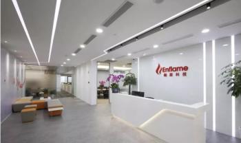 张江企业频受资本追捧,燧原科技完成新一轮3亿元融资