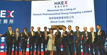 首日市值破千亿!张江今年迎来第5家港交所上市企业