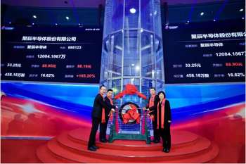 募资10亿元,市值100亿!张江第8家企业科创板上市