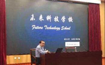 奔走相告!张江又将新建一所九年一贯制学校啦!