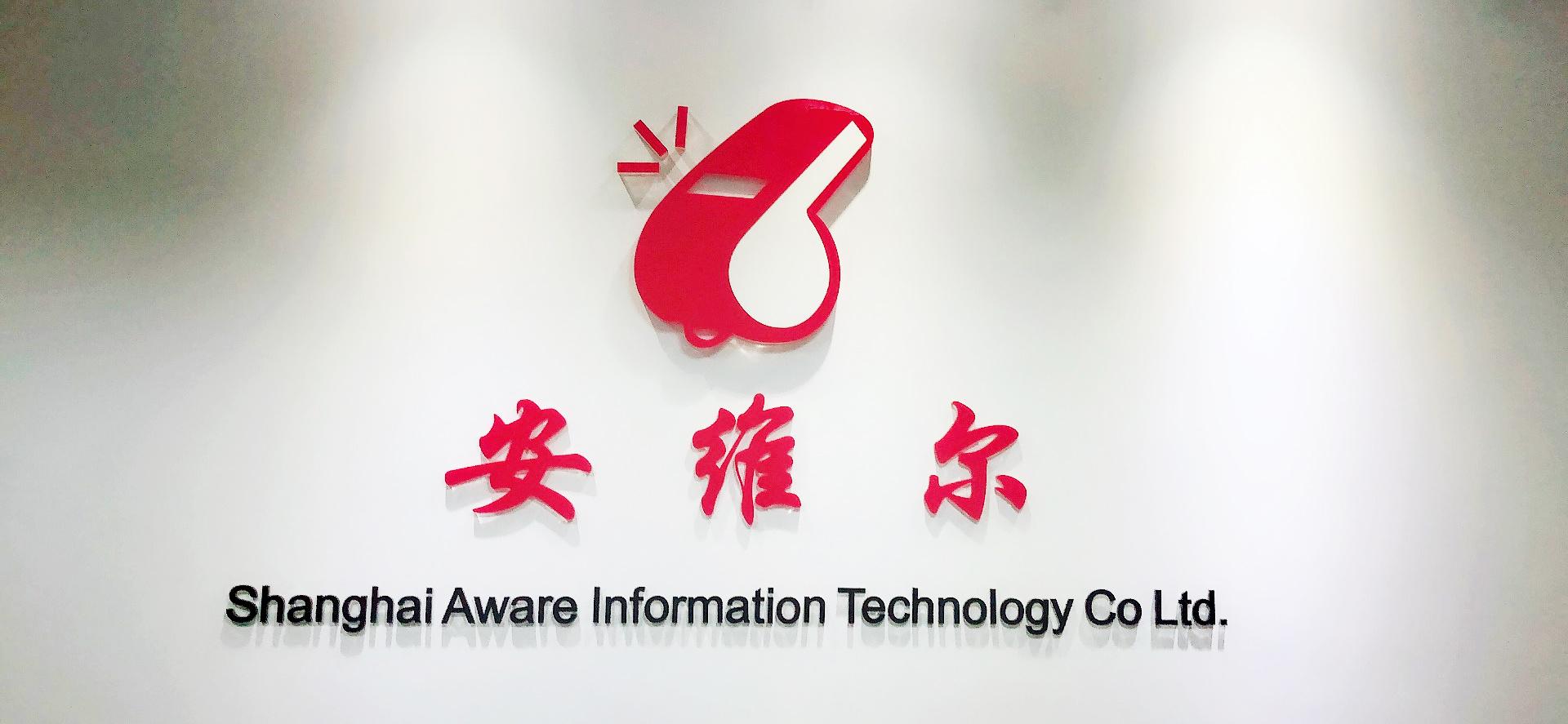 首发融资 | 张江人工智能公司安维尔获3600万A轮融资,发力视频AI产业化