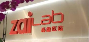 中国卵巢癌患者有福了,再鼎医药则乐在中国澳门获批!