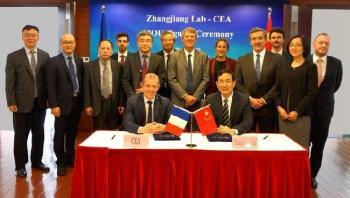 张江实验室和法国CEA将在信息技术和生命科学领域开展合作