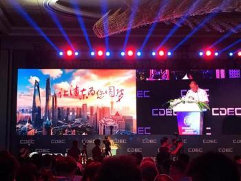 电竞产业蓝图来了!张江这里将崛起亿万电竞产业园区