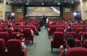 2018上海人工智能大会在浦软顺利召开