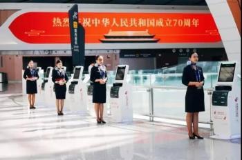 """今天最火的大兴机场,惊现张江""""智""""造!"""