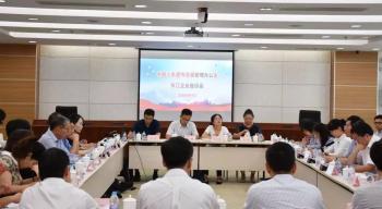 张江生物医药企业齐聚一堂,合力促进人类遗传资源审批流程优化