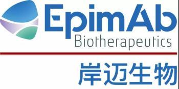张江药企厉害!双特异性抗体关键技术专利在美国获得专利授权