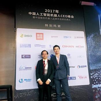 鲲云科技:科学家创业者,为物联网打磨中国芯