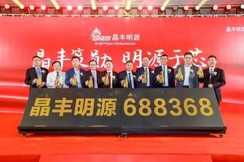 688368!科创板10月第一股来自张江