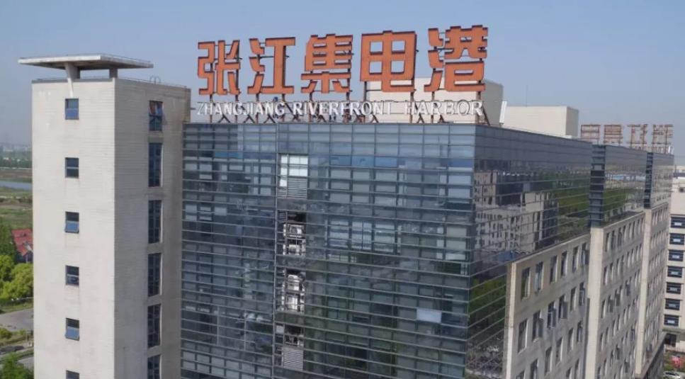 总投资约12.6亿元,总规模 13.6万㎡,张江又有科研与办公项目启动