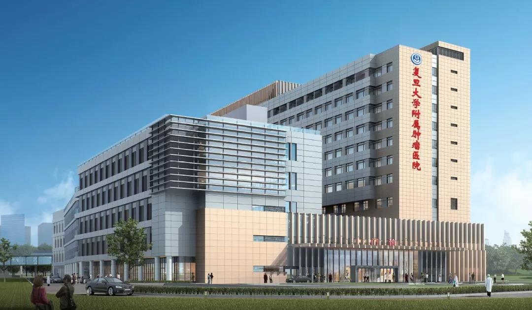 太棒了!张江又一所高端医院即将开业试运行,时间就定在……