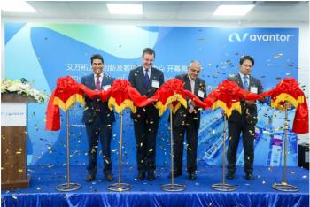这家百年企业在张江设立创新中心,全球第9家!