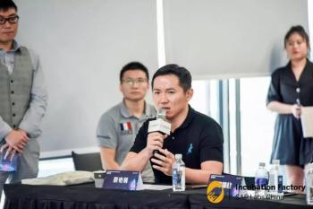 张江青年 | SAP蔡奇展:我在SAP见证中国的崛起