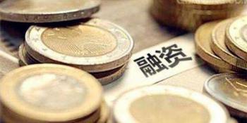 近期,张江又有6家企业完成新一轮融资!